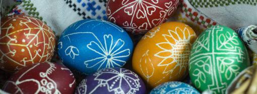 Писанки, крашенки, крапанки и дряпанки: как украшали пасхальные яйца наши предки?