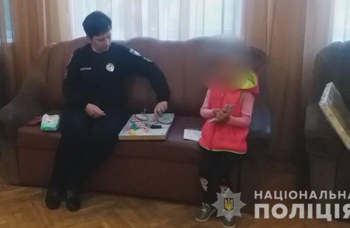 На Одещині чоловік намагався викрасти 7-річну дівчинку (відео)