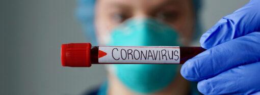 Почувають себе добре: в Одесі троє пацієнтів з COVID-19 готуються до виписки