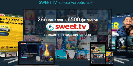 Телевидение без границ: почему стоит включить канал ZIK в онлайн-режиме