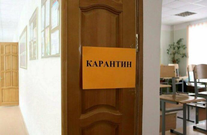 """Экзамены по графику и """"табу"""" на выпускные: как школьники Одессы закончат нынешний учебный год?"""