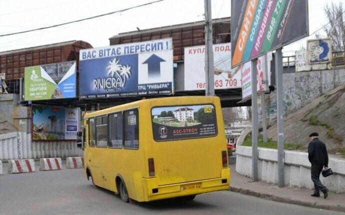 До конца года в Одессе могут исчезнуть маршрутки: что будет вместо них?