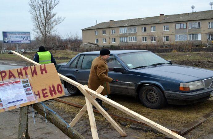 На Одесчине запретили завозить продукты из соседних регионов