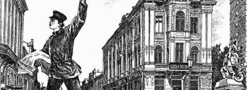 Это случилось в Одессе: исторические курьезы и курьезные истории