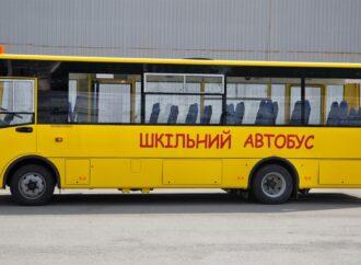 На Одещині депутат заробив 300 тис грн на придбанні одного автобуса