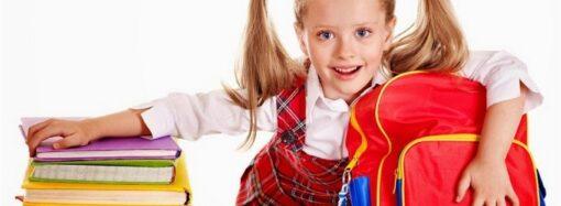 Начался набор учеников в одесские школы – что надо знать родителям первоклашек?