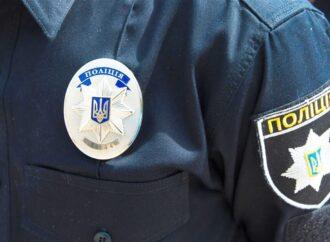 В Одеській області на порушників карантину склали майже 300 протоколів