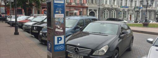 После карантина в Одессе заработает первая коммунальная парковка