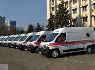 Медицинскую базу Одесской области пополнили два десятка современных реанимобилей (фото)