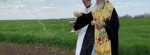 Что произошло в Одессе 27 апреля: аварийные трассы и освященные митрополитом поля