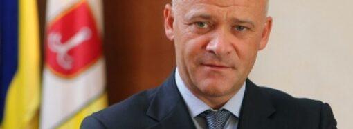 Не декларував майно дружини: САП повідомила про підозру Геннадію Труханову