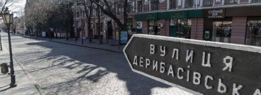 Что произошло в Одессе 1 апреля: Юморина и поздравление директора зоопарка