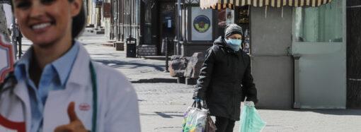 Юморина в нынешних реалиях: как в центре Одессы отгуляли день смеха (фото)