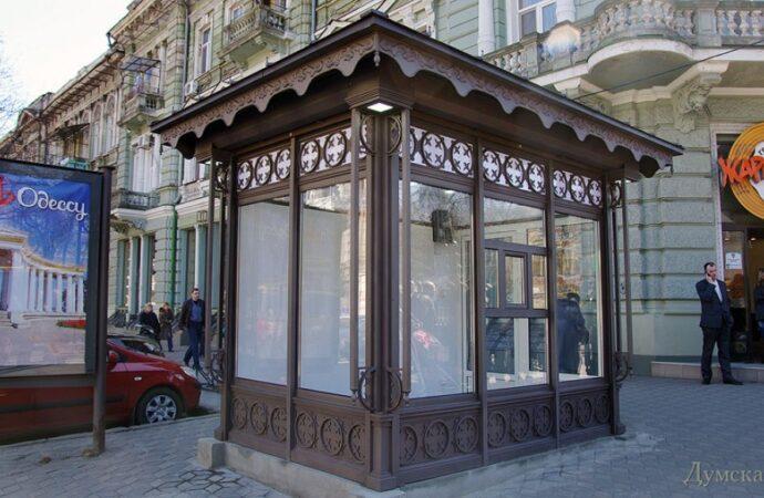 Закрывшиеся киоски в Одессе: что с обещанными льготами на аренду?