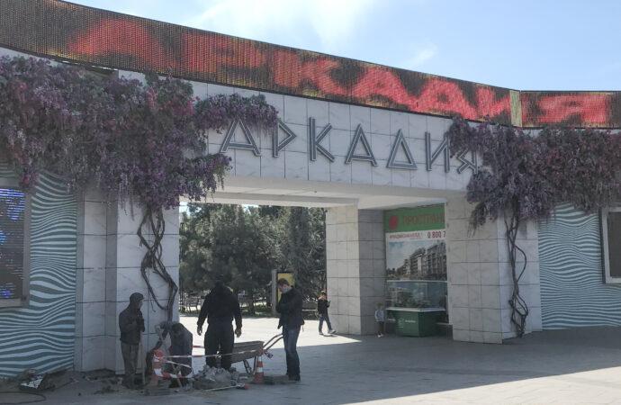 Правила не для всех: как в Одессе соблюдают карантин в тусовочной Аркадии (фото)