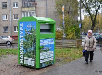 На улицах Одессы появятся контейнеры для сбора макулатуры