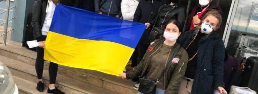 На Одещину відправили пором із майже 40 евакуйованими українцями з Туреччини