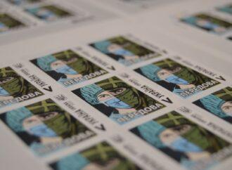 «Передова»: Укрпошта показала одну з перших у світі марок, присвячених боротьбі з коронавірусом