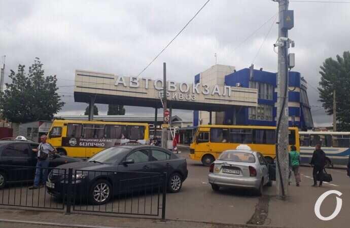 З охоронцями і масками: як одеські автовокзали оговтуються після жорсткого карантину?
