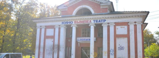 """Сколько потратят в Одессе на благоустройство сквера у кинотеатра """"Вымпел""""?"""
