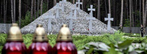 В Україні 17 травня вшановують пам'ять жертв політичних репресій