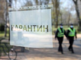 Буде адаптивним: в Україні продовжили карантин до 22 травня