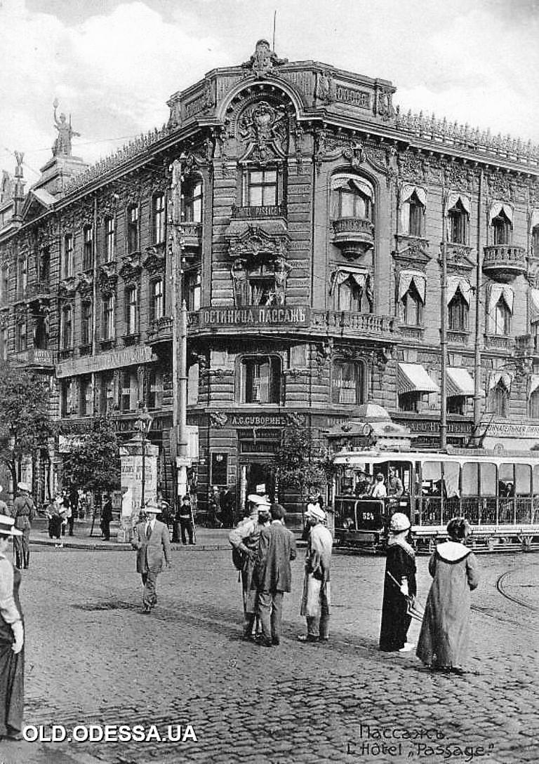 1914 г.