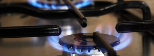 22 сентября в Одесской области пройдет массовое отключение газа