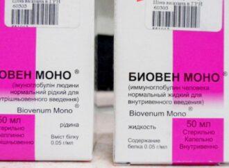 Созданное в Украине лекарство против коронавируса разрешили испытывать на одесских пациентах