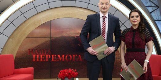 9 Мая на «Интере» – спецпроекты к 75-летию Победы