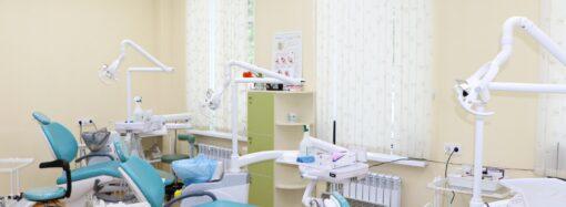 В Одесі відремонтували і оснастили новим обладнанням дитячу стоматполіклініку (фото)