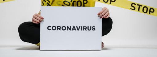 Коронавирус 26 сентября: в Одесской области за сутки коронавирус выявили у 264 человек