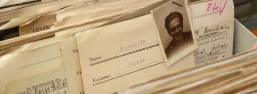 Тайны военного времени: как узнать о судьбе жертв нацистских преследований?