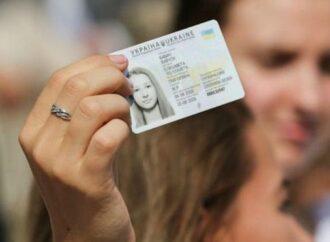 В Одессе первый паспорт и идентификационный номер можно получить одновременно — Центр админуслуг
