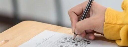 ВНО во время карантина: как и когда будут сдавать тестирование одесские ученики?