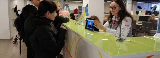 Одесские центры админуслуг выходят из карантина: что изменится после 11 мая