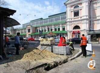 В Одессе на Торговой начался ремонт тротуара (фото)