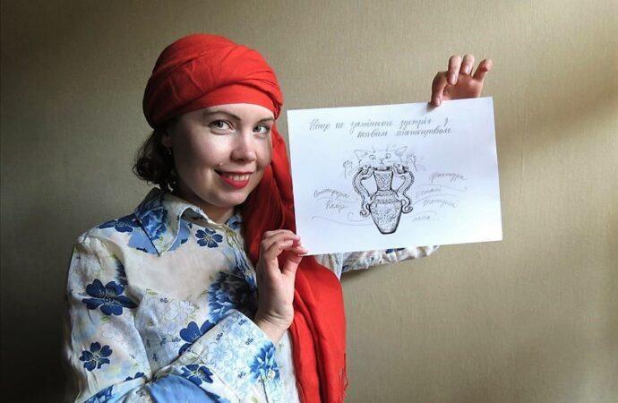 Одесская музейная кошка Маруся стала героиней комиксов (фото)