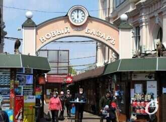 Одесский Новый базар открыли: измеряют температуру и без масок не пускают (фото)