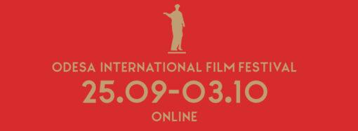 Одеський міжнародний кінофестиваль проведуть восени