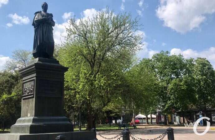 Погода в Одессе 12 сентября: воскресный день порадует теплом