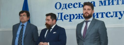 Начальник Одеської митниці спростував своє затримання за начебто отримання хабаря