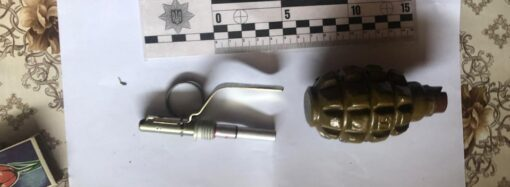 На Одещині група чоловіків залякувала підприємців гранатами та рушницями (фото)