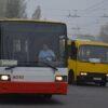 В Одессе разработают новую транспортную модель города