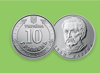 В ожидании новых монет: после карантина кошельки украинцев станут тяжелее