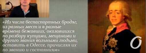 Сколько крал Дерибас и как рождался миф об Одессе – криминальной столице