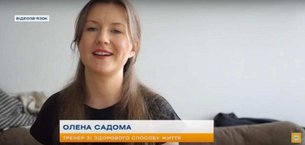 Елена Садома
