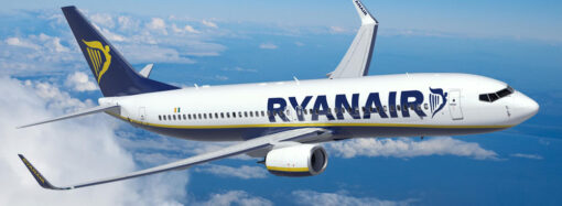 Популярная авиакомпания приостановила продажу билетов из Одессы в Европу