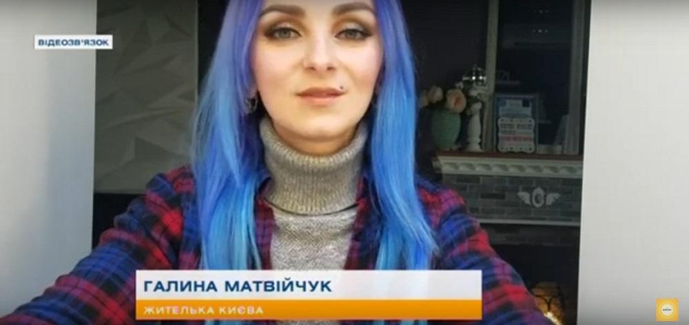 Галина Матвийчук