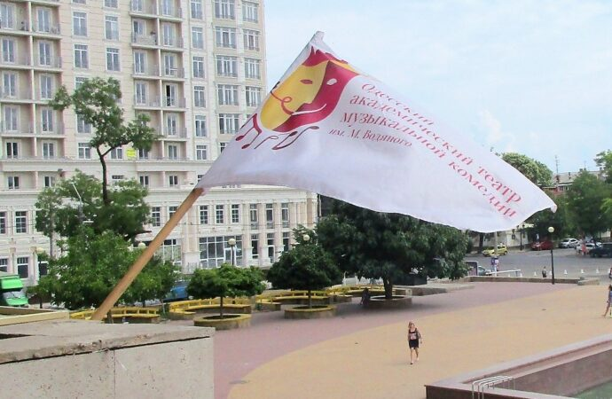 Одесская Музкомедия уходит в отпуск с 18 мая